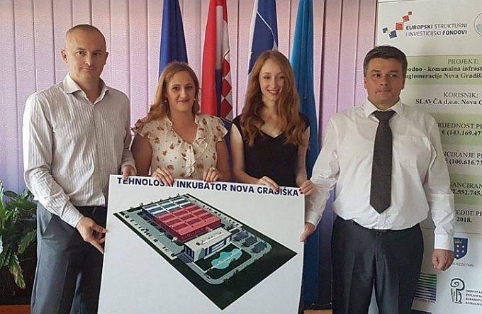 Industrijskom parku Nova Gradiška odobreno je 20 milijuna kuna za izgradnju i opremanje novog tehnološkog inkubatora!