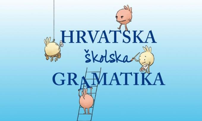 'Hrvatska školska gramatika' sada dostupna i na internetu