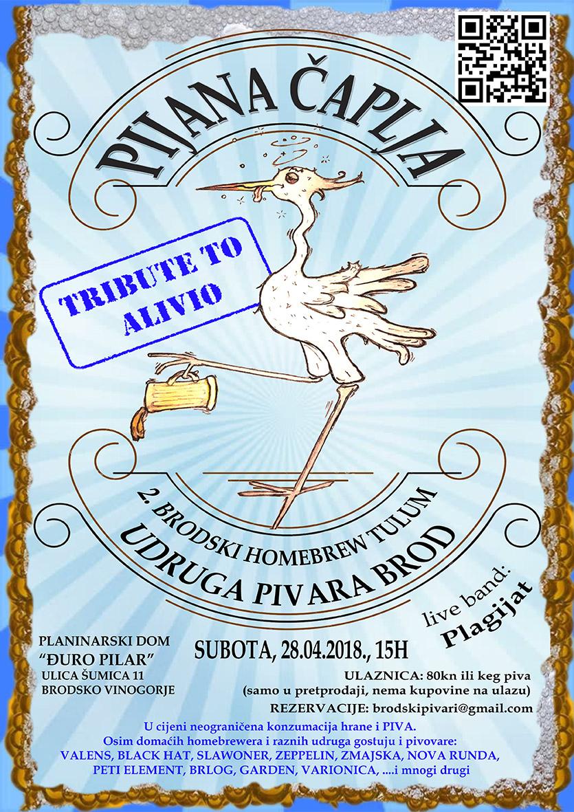 """Udruga pivara Brod organizator je okupljanja malih pivara i pivovara Hrvatske pod nazivom """"Pijana čaplja"""""""