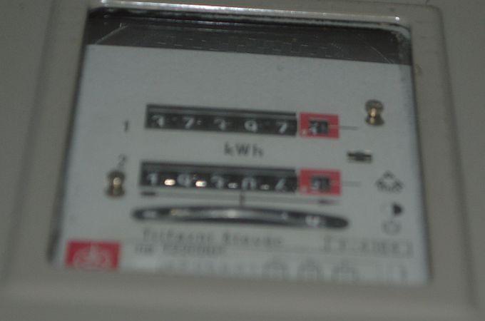 Danas radovi na elektroenergetskom sustavu, bez struje na nekoliko sati