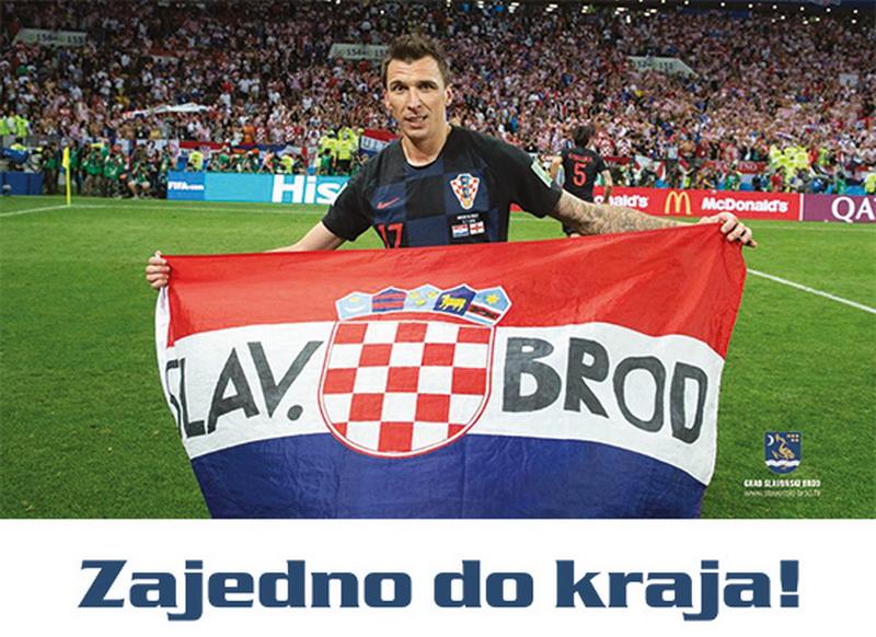 Mario Mandžukić proglašen je počasnim građaninom grada Slavonskog Broda