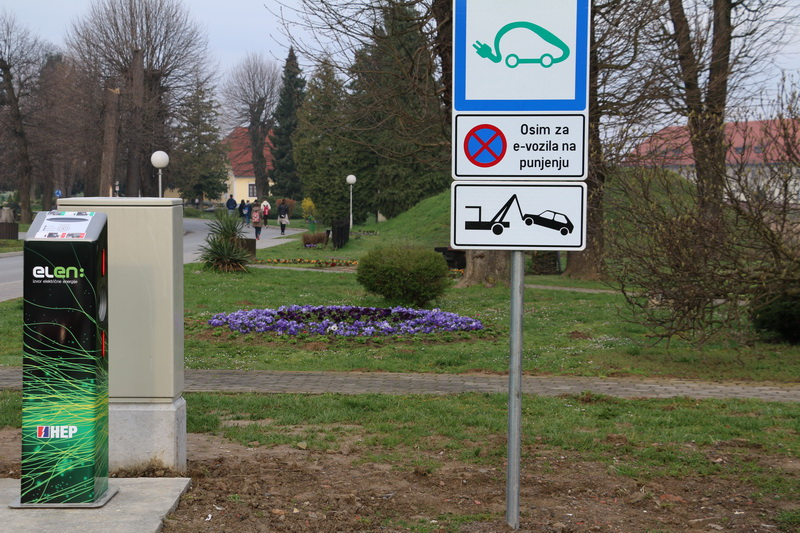 Fond za zaštitu okoliša daje tvrtkama 17,5 milijuna kuna za električna vozila