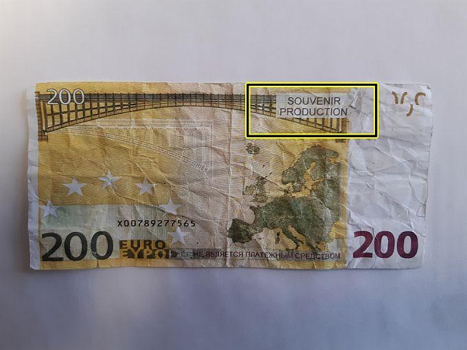 Netko dila lažne Eure po našoj županiji, policija poziva građane da obrate pozornost na novčanice od 10, 20, 50, 100, 200 i 500 eura