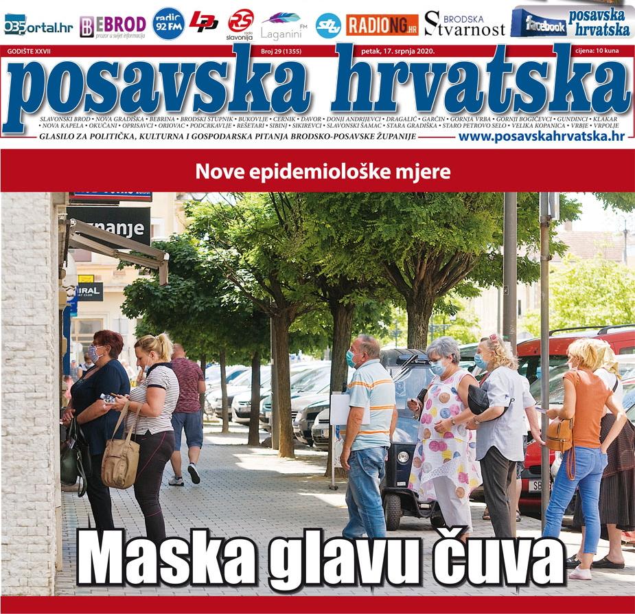 Posavska Hrvatska u novom broju donosi: Slavonskobrodska bolnica privlači sve više mladih liječnika, specijalizanti kažu: u Brodu je odlično, ostajemo ovdje