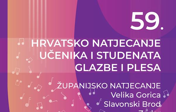 U subotu počinje županijsko natjecanje mladih tamburaša u Slavonskom Brodu