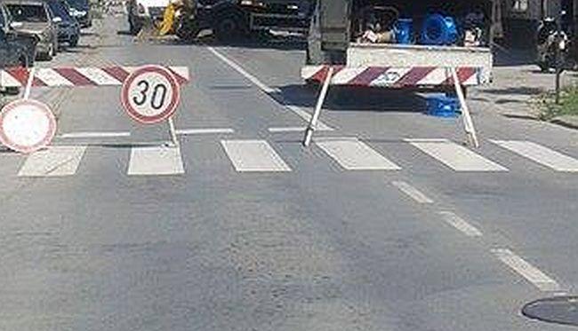 Obavijest o zabrani prometovanja svim vozilima na javnoj cesti, zbog izvođenja radova