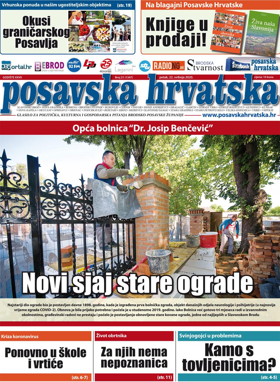 Posavska Hrvatska u novom broju donosi: Predstavljamo obrt koji uspješno radi već pola stoljeća!